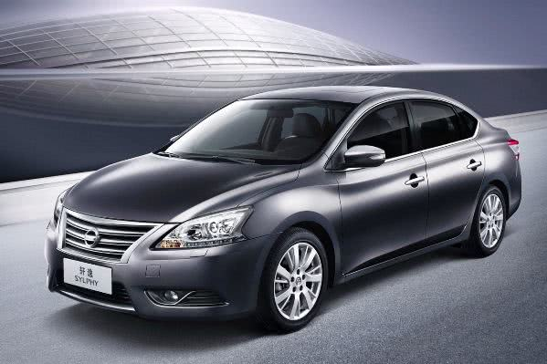 fotos-Nissan-Sentra