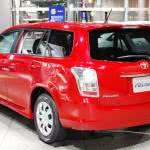 novo-Toyota-Fielder-150x150 Toyota Fielder - Preço, Fotos 2019