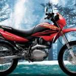 fotos-honda-nxr-150-150x150 Honda NXR 150 - Preço, Fotos 2017 2018