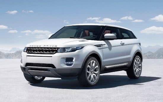 seguro-land-rover-preco-cotacao