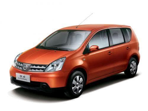seguro-nissan-livina-preco Seguro Nissan Livina - Cotação, Simulação, Valor 2019