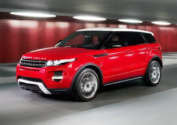 seguro-rang-rover-evoque-preco-simulacao Seguro Range Rover Evoque - Cotação, Simulação, Valor 2019
