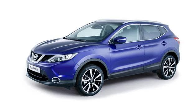nova versao Nissan Qashqai