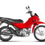 nova-honda-pop-110i-ficha-tecnica-150x150 Nova Honda PCX - Preço, Fotos 2019