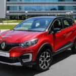consumo-renault-captur-1-150x150 Renault Fluence - Preço, Fotos 2019