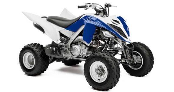 quadricilo-yamaha-preco-e1551727972976 Quadriciclo Yamaha - Preço, Fotos, Comprar 2019