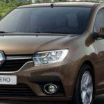renault-sandero-pcd-150x150 Nissan Versa PCD - Preço, Desconto, Versões, Fotos 2019